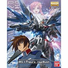 BANDAI DRAMATIC COMBINATION FREEDOM GUNDAM 2.0 & Figure-rise Bust KIRA Set Kit