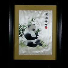 Vintage Chinese Fine Silk Suzhou Embroidery Su SIGNED Panda Eating Bamboo Framed