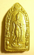 Moving Forward Buddha Phra Leela Thai Occult Charm Amulet 泰佛.灵牌.真品