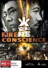 Fire Of Conscience (DVD, 2011) Baoqiang Wang, Charles Ying, Kai Chi Liu, Kai Tan