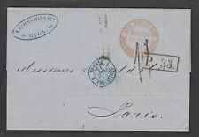Russia, 1865 Stampless SFL, Riga-Paris, red Russian Postage Due marking