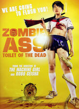 "Zombie Ass Toilet of the Dead - From the director of  ""Machine Girl-Robo Geisha"""