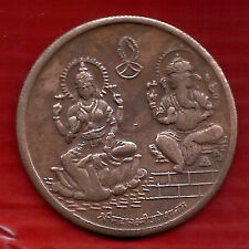 GANESH LAXMI TEMPLE TOKEN ONE ANNA COIN