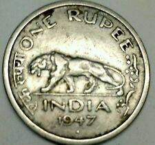 VERY RARE OLD COIN OF RS 1 OF 1947