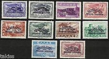 Greece- 1944 Children's Convalescent Camp Fund complete set MNH **