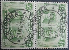 Rhodesia Double Head 1/2d pair with GATOOMA crosses postmark