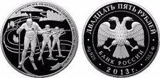 25 Rubel Russland PP 5 Oz Silber 2013 Dynamo Biathlon Proof