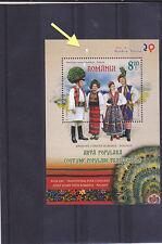 Romania Poland joint issue 2013, Popular art, Sztuka Ludowa, MS,ERROR,RARE!!