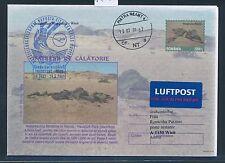 72584) LH FISA So-LP Frankfurt - Wien 29.5.2001, GAU ab Rumänien