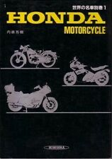World Famous Car #Special Honda Motorcycle Illustrated Encyclopedia Book