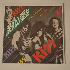 "KISS - C'MON AND LOVE ME - 1975 JAPAN 7"" SINGLE"