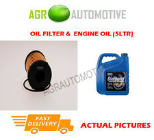 DIESEL OIL FILTER + 0W40 ENGINE OIL FOR OPEL COMBO 1.3 75 BHP 2005-12