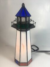 Lighthouse Lamp Light Tiffany Style Stained Glass Table Desk Lamp Multi Color