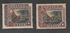Liberia # O81 MINT Obliterators UP & DOWN 1915-16 Surcharge Native Village