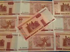 10 banknotes. 50 rubles. Belarus. Unc. Year 2000