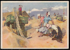 RUSSIA 1958 Old Recall Memory Postcard - Russian Life Over 50 Years Ago