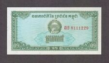 1979 0.1 RIEL CAMBODIA CURRENCY GEM UNC BANKNOTE NOTE MONEY BANK BILL CASH ASIA