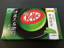 Limited Japanese Kit Kat Kyoto Uji Matcha Green Tea Chocolates KitKat JAPAN