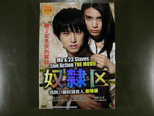 Japanese Movie Drama Me & 23 Slaves Live Action The Movie DVD English Subtitle