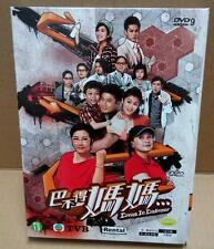 Hong Kong TVB Drama Divas In Distress Liza Wang Him Law Singapore 4xDVD FCB1122
