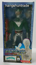 Takara Neo Henshin Cyborg Series Thunder Mask Figure