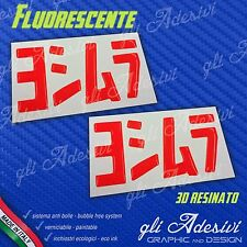 2 Adesivi Resinati Stickers 3D gel YOSHIMURA moto Fluo RED 70 x 38 mm