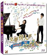 Nodame Cantabile The Final Score Movie Part 1 Blu Ray Tamaki Hiroshi Ueno Juri