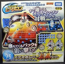 TAKARA TOMY CROSS FIGHT B-DAMAN CB-75 METEOR BOMBER BATTLE SET With 20 BALLS