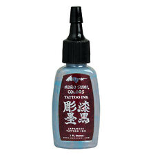 HIROSHIMA HAZE Kuro Sumi Colors 1 oz Tattoo Ink 1oz