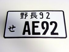 AE92 TAG JDM 88-92 TOYOTA COROLLA AUTHENTIC JAPANESE LICENSE PLATE ALUMINIUM