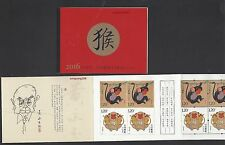 CHINA 2016 -1 Booklet 猴 SB-53 China New Year Zodiac of Monkey Stamp