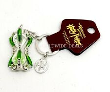 NEW Universal Wizarding World of Harry Potter Slughorn Hourglass Keychain