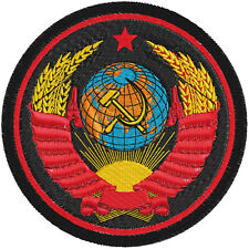 Patches Russian Military(Soviet Union-USSR)