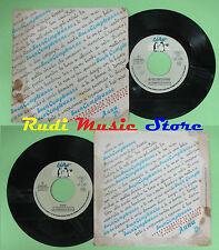 LP 45 7'' LA FABBRICA DI STELLE Buon compleanno Anna 1980 italy CIAO no cd mc