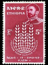 ETHIOPIA VINTAGE POSTAGE STAMP PHOTO ART PRINT POSTER PICTURE BMP1396A