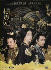 Lady of the Dynasty DVD Fan BingBing Leon Lai Wu Chun NEW R3 Eng Sub