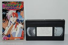 "Birdy the Mighty: Double Trouble VHS ""For Screening Purposes Only"" Rare!"