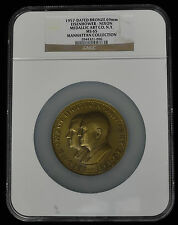 1957 Dated Eisenhower - Nixon Bronze Medal. NGC MS65 Manhattan Collection.