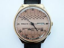 Vintage USSR Raketa (Ракета) Perpetual Calendar 19 Jewels Au Mechanical Watch.