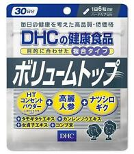 DHC volume top 30 days 180 capsules supplement hair support From Japan