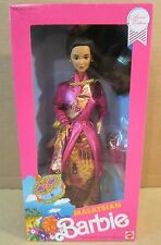 Malaysian Barbie Doll Wears Songket Outfit - Dolls of The World Collection! NEW