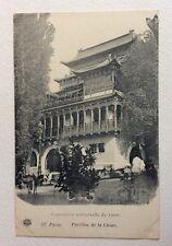 CPA. PARIS. 75 - Exposition Universelle 1900. Champagne Mercier. Pavillon CHINE.