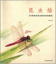 Chinese Color Pencil Drawing Insect Butterfly Bee Ant Snails Painting Art Book