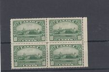 #215 - 1935 ten cent Jubilee issue block of 4   F MNH Cat $40 Canada mint