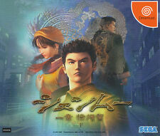 Shenmue LE Full Set   Sega Saturn Import   Near Mint