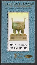 China Chine 2718 B blok sheet B 76 B MNH PF 1996
