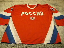 PAVEL BURE ~ TEAM RUSSIA ~ International Mesh Hockey Jersey ~ Made in Russia