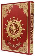 Medium Tajweed Quran Improved Economic Edition /Dar Marifa Islam Koran Mushaf