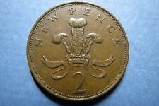 U.K./GREAT BRITAIN,  Vintage 1971 TWO  PENCE Copper Coin, Very Fine Circulated