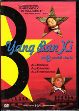 Yang Ban Xi: The 8 Model Works - DVD - NEW/SEALED